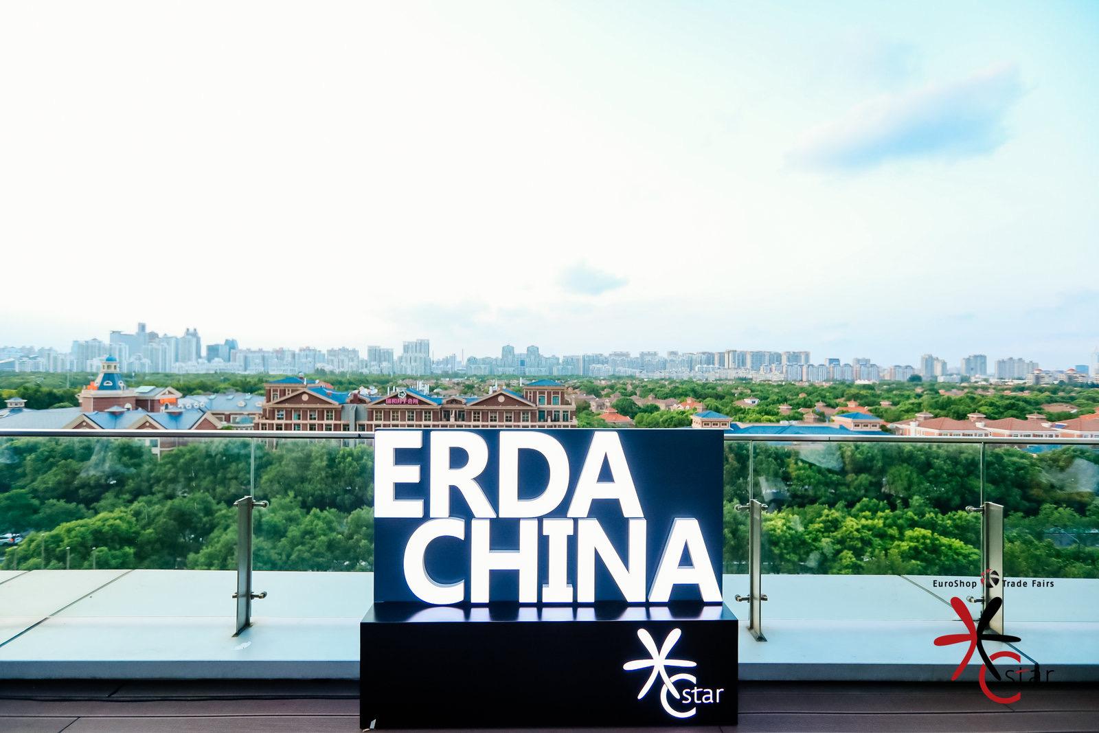 同仁堂知嘛健康空间荣获 EuroShop中国零售设计奖-颁奖典礼