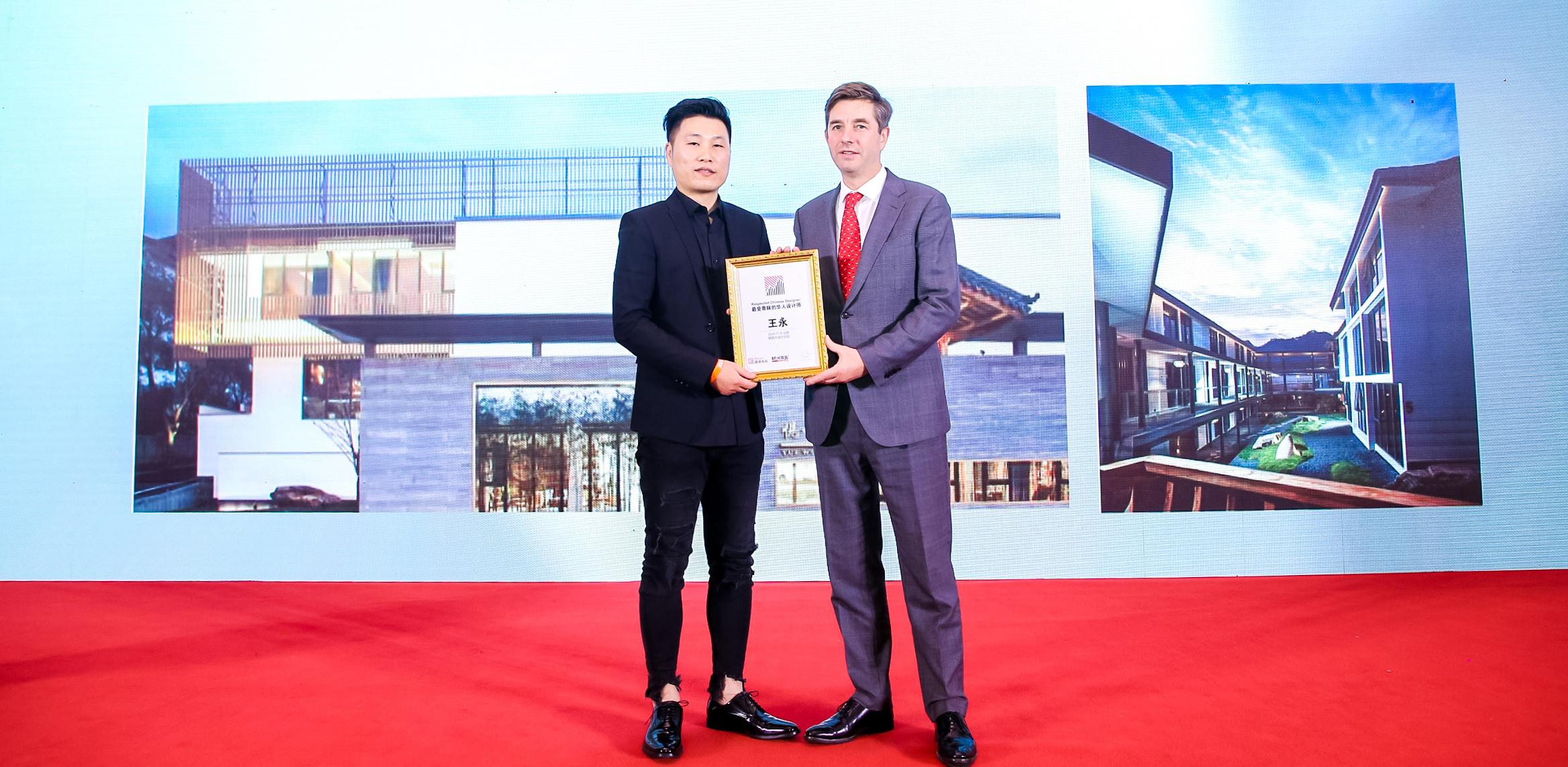 WUUX無象空间:王永先生荣获胡润最受青睐的华人设计师